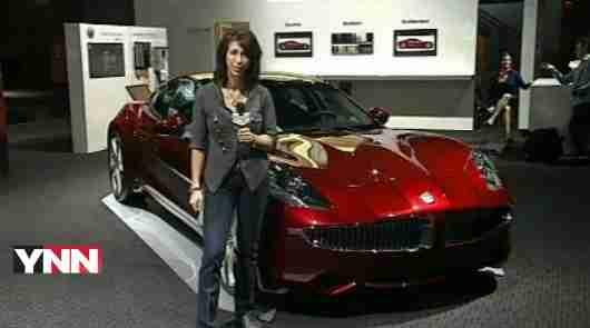 2012 Fisker Karma car review by Lauren Fix