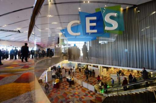 The Consumer Electronics Show 2016